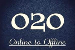 移动互联网下半场,O2O全面重塑传统产业