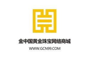 互联网珠宝批发商中金恒泰申请新三板挂牌上市