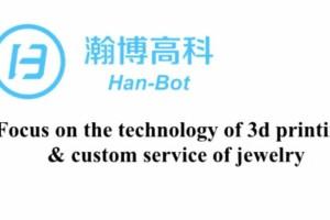 金一文化:网上定制个性化珠宝 线下门店3D打印模型