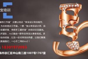 不二:珠宝设计、珠宝制作、传统手工艺培训工作室