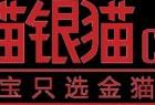 珠宝新零售:金猫银猫CSmall七夕营销凸显线上线下差异