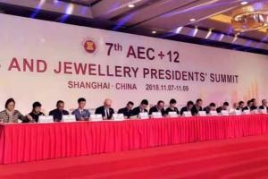 东盟+12国宝石与珠宝总裁峰会举办,借进博会抢抓机遇