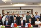 NGTC与Sarine以色列尚灵钻石科技集团签署战略合作协议