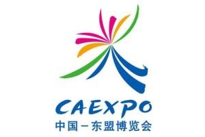 第17届中国—东盟博览会境外招商首设珠宝展区