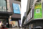 """中国珠宝玉石首饰行业协会等多家机构联合发起""""五色石""""计划 赋能中小企业复工复产"""